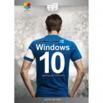 آموزش تصویری Windows 10 به همراه نکات کاربردی کامپیوتر (تمام رنگی)