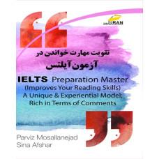 تقویت مهارت خواندن در آزمون آیلتس (IELTS)